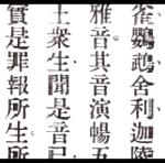 Chinese Language Conversation Class
