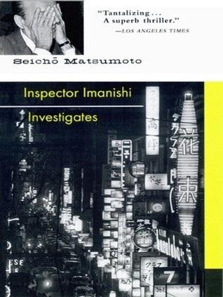 inspector imanishi
