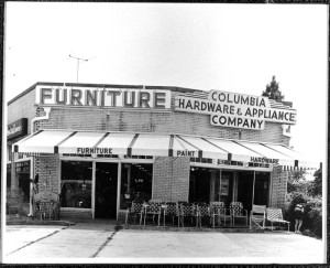 Columbia Hardware & Appliance Company, 3102 Columbia Pike, 1950's.